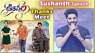 sushanth-speech-oopiri-movie-thank-you-meet-nagarjuna-karthi-tamannaah-vamsi-paidipally