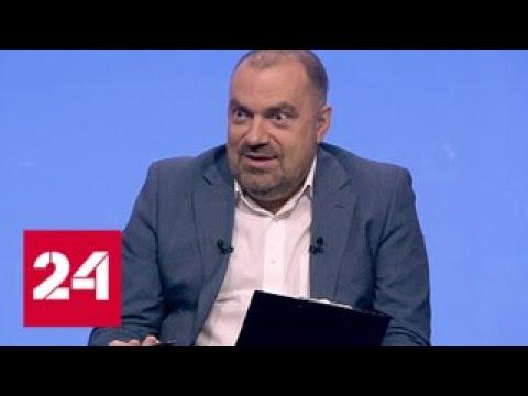 Эксперты о военной обстановке в мире и американских летчиках на Украине - Россия 24