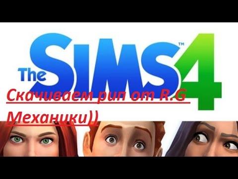 Как скачать sims