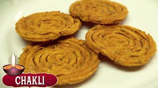 Chakli | Diwali Special Recipe | Indian Tea-Time Snacks | Easy And Quick Recipes