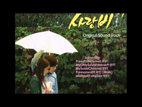 [Love Rain OST Part.4] Yozoh - �꾸�꾸 (Again and Again) + DL