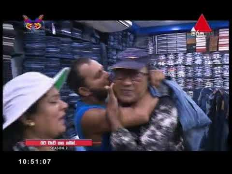 Rata Wate Yanagaman Sirasa TV 20th May 2018
