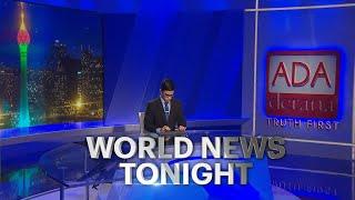 Ada Derana World News Tonight | 11th June 2021