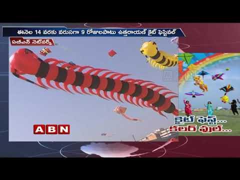 International Kite Festival begins in Hyderabad | Significance Of The Kite Flying Festival