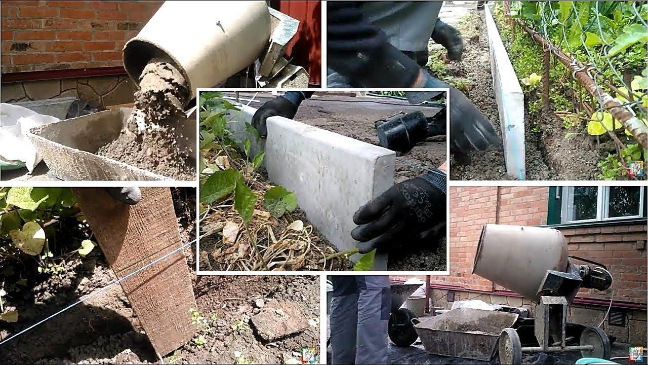 Установка садового бордюра своими руками пошаговое