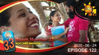 Room Number 33 | Episode 122 | 2020-06-24