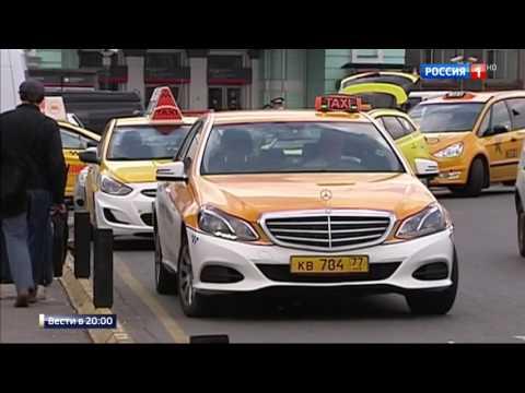 Вот такой теперь сервис в такси          Россия 24