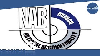 'NAB vows indiscriminate action against all the corrupt'