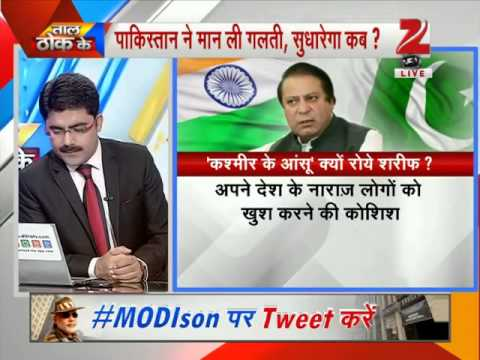 PM Modi gives befitting reply to Nawaz Sharif on Kashmir issue- Part II