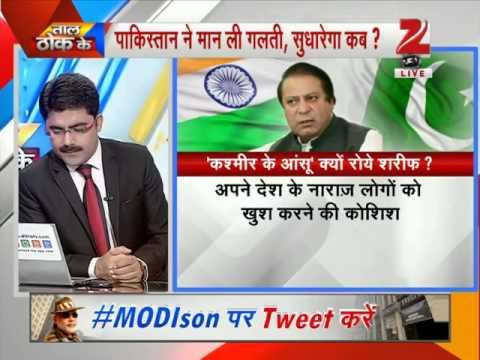 PM Modi gives befitting reply to Nawaz Sharif on Kashmir issue- Part II