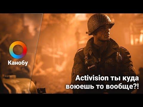 HYPE NEWS [19.10.2017]: Activision и EA хоронят индустрию, TES 2: Daggerfall на Unity