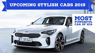 10 UPCOMING CARS IN INDIA 2019 - BEST SEDAN CARS 2019