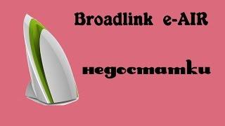 Видео 6. Broadlink e air Датчики для умного дома A1. Недостатки и полный обзор e-air