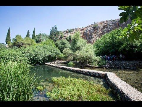 Banias Nature Reserve - TourYourway.com