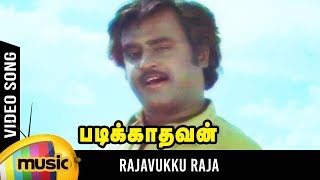 Padikkadavan Old Tamil Movie Songs | Rajavukku Raja Song | Rajinikanth | Ambika | Ilayaraja