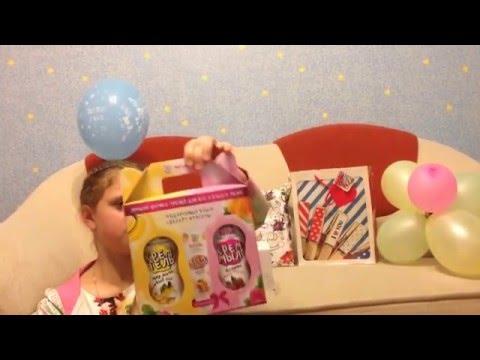 Подарки на день рожденье на 13 лет 629