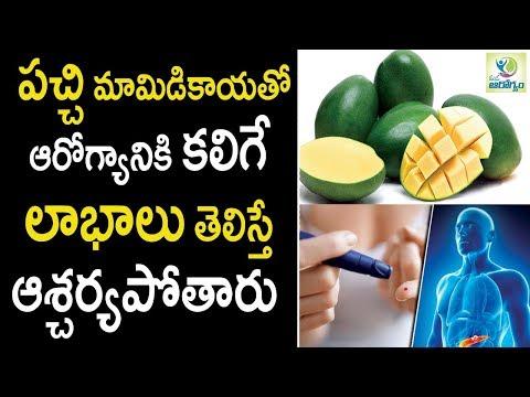 Health Benefits Of Eating Raw Mangoes - Health Tips in Telugu || Mana Arogyam