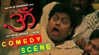 Kannada Comedy Scenes Sadhu Kokila Is Kissed By Dheena Comedy Scenes Om Kannada Movie