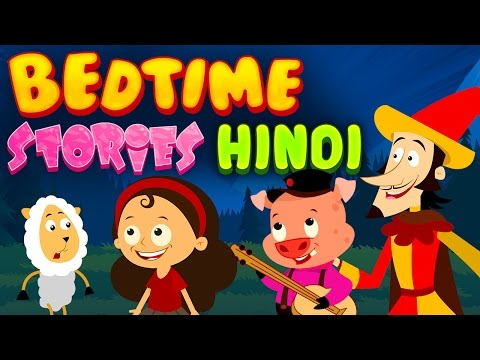 Bedtime Stories in Hindi   International Version   Hindi Stories for Kids and Childrens thumbnail