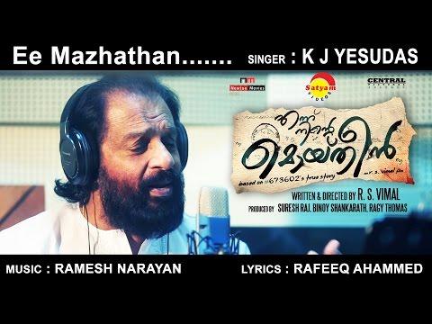 Ee Mazhathan | Making Song HD | Ennu Ninte Moideen | K J Yesudas