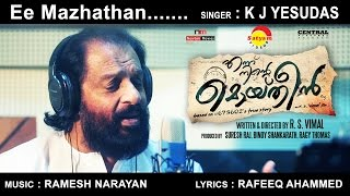 download lagu Ee Mazhathan  Making Song   Ennu Ninte gratis