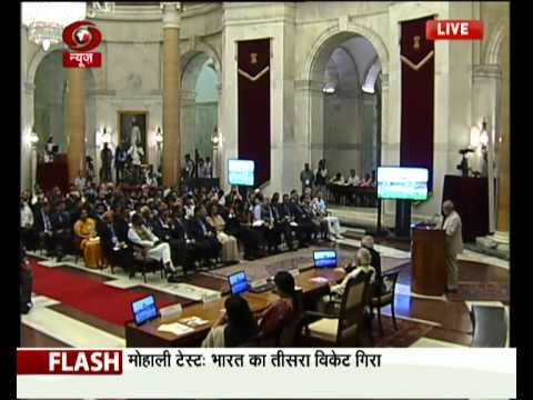 President Pranab Mukherjee launches IMPRINT India