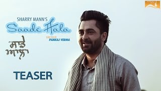 Saade Aala (Teaser) | Sharry Mann | Mista Baaz | White Hill Music | Releasing on 10th April
