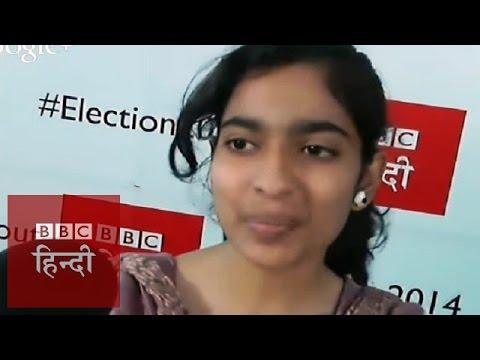 BBC #CampusHangout: B R Ambedkar Bihar University, Muzaffarpur