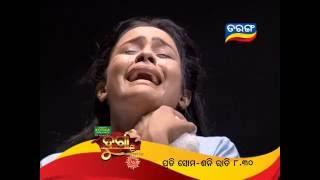 Durga Weekly Promo