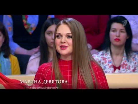 """Марина Девятова в программе """"Модный приговор"""""""