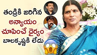 Lakshmi Parvathi SHOCKING Comments on Balakrishna and RGV | NTR | Lakshmi's NTR | NTR Mahanayakudu