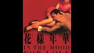 Shigeru Umebayashi In The Mood For Love Soundtrack