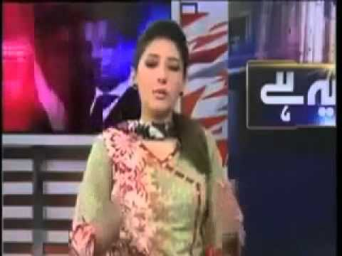 Peshawar Police Arrested Lady Polio Worker 1