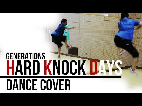 GENERATIONS From EXILE TRIBE「Hard Knock Days」踊ってみた Dance Cover(main Part)
