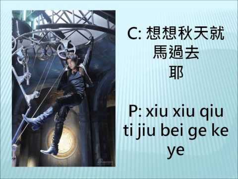 Jay Chou - Do Nio