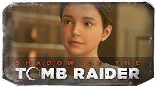 ЛАРА КРОФТ В ДЕТСТВЕ! ● SHADOW OF THE TOMB RAIDER #3