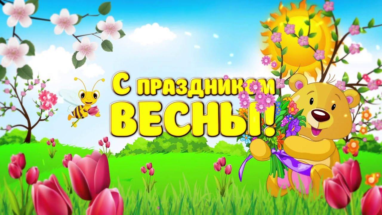 Весенние праздники в садах