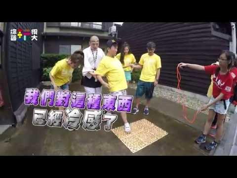 綜藝玩很大 日本犬山 幸運扭蛋機 扭出新滋味 !!!!!!!!