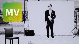 張與辰 Vic Teo《黑白 Black & White》Official MV 【HD】