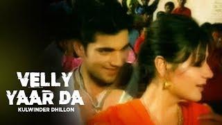 """Dine Dikha Du Taare Ni Tera Velly Yaar Da"" (Full Song)   Kulwinder Dhillon"