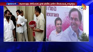 TRS MLAs Wishes To KTR for Becoming TRS Working President