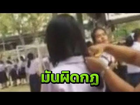 ครูแจงตัดผม นร.เพราะทำผิดกฎ   18-01-62   ข่าวเช้าไทยรัฐ
