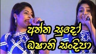 Anna Sudo | Oshani sandeepa | Serious