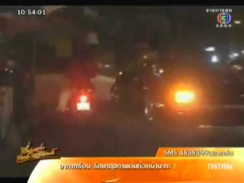 CH3news : แดงพัทยาฮือไล่ ตั๊ก บงกช