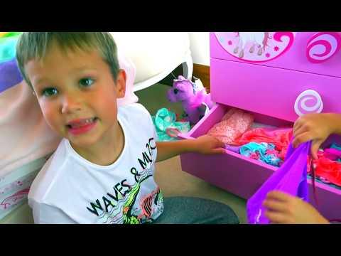 CHALLENGE Лайфхак Уборка в Доме Гардероб Кати и Макса Угадай количество получи деньги Video For kids
