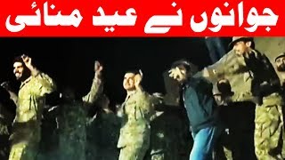 Download KASHMIR: Pak Army Jawans Celebrate Eid at LoC - Songs, Bhangra, Stories 3Gp Mp4