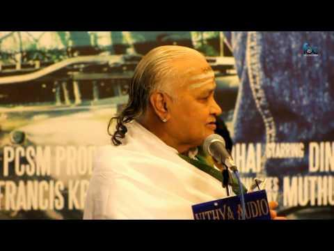 Bodhai Shortfilm Audio Launch