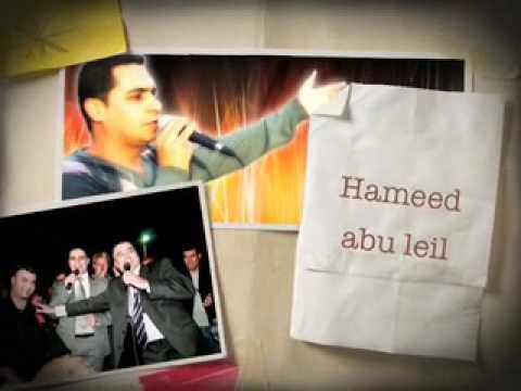 حميد ابو ليل - على هديل البسطة + قومي تنرقص يا صبية