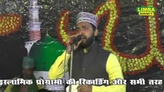 Tareek Urfi Pratapgrahi NAAT E PAK JAIS SHARIF 2016 HD INDIA LUCKNOW