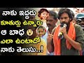 Pawan Kalyan Excelent Speech About His Daughters In Public Meeting Pawan Kalyan Porata Yatra TWB mp3
